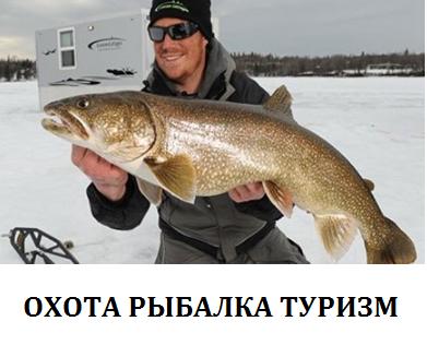 Термобелье для охоты, рыбалки, туризма